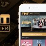Скачать бесплатно приложение ТНТ-Премьер на телефон и планшет