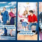Новый 3 сезон сериала Улица на ТНТ-Премьер